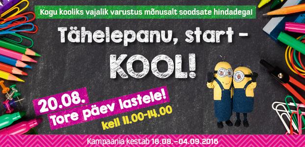 Tähelepanu, start – KOOL !