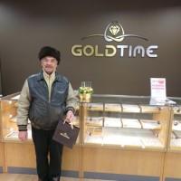 Goldtime kinkekaardi võitja !