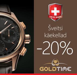 Šveitsi käekellade sooduskampaania!