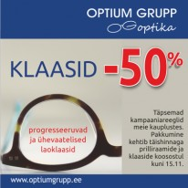 optium-403x403-01-10-est