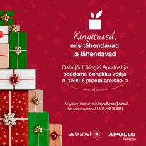 Apollo_jõulukampaania_banneridApollo_joul_1000x1000