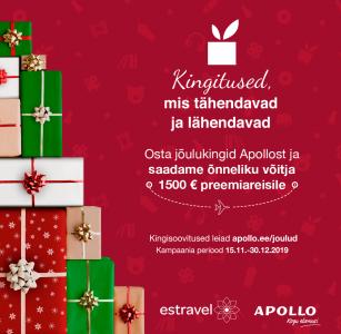 Apollos on jõulukampaania!