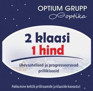 Optium Grupp Optika aastalõpu pakkumine